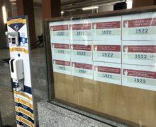 Asti, presso gli uffici comunali esposto il numero antiviolenza